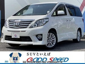 Used 2014 TOYOTA ALPHARD BH890774 for Sale
