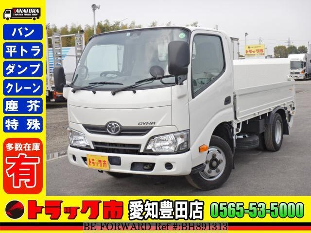 Used 2017 TOYOTA DYNA TRUCK BH891313 for Sale
