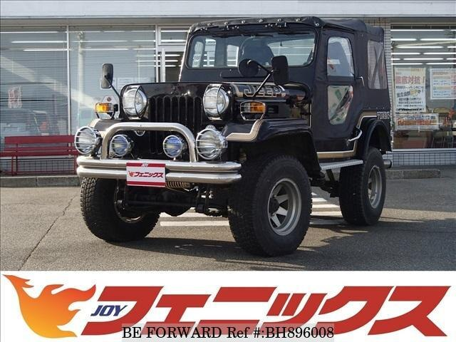 Used 1997 MITSUBISHI JEEP BH896008 for Sale