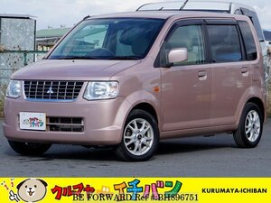 Used 2008 MITSUBISHI EK WAGON BH896751 for Sale