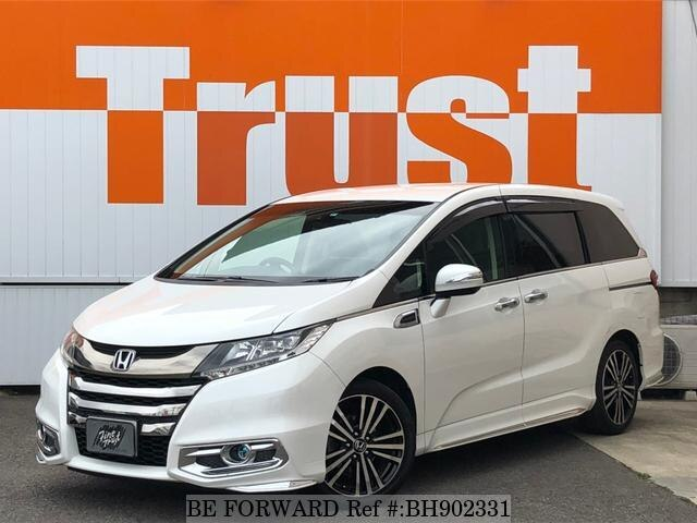 Used 2015 HONDA ODYSSEY BH902331 for Sale