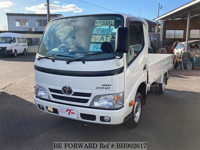 Used 2013 TOYOTA DYNA TRUCK BH902617 for Sale