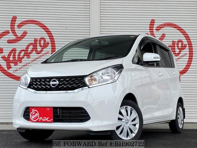 Used 2014 NISSAN DAYZ BH902722 for Sale