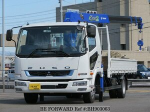 Used 2020 MITSUBISHI FIGHTER BH903063 for Sale