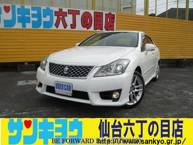 Used 2010 TOYOTA CROWN BH903220 for Sale