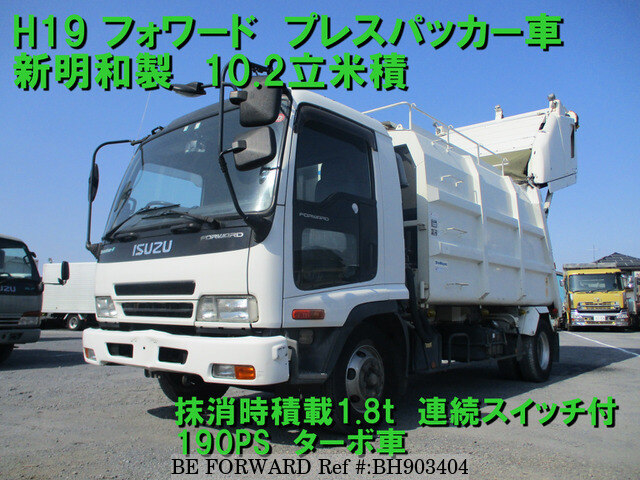 Used 2007 ISUZU FORWARD BH903404 for Sale
