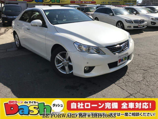 Used 2012 TOYOTA MARK X BH910853 for Sale
