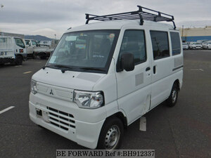 Used 2014 MITSUBISHI MINICAB VAN BH912337 for Sale