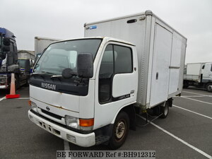 Used 1997 NISSAN ATLAS BH912312 for Sale