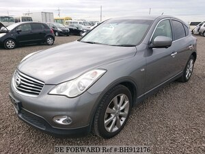 Used 2012 NISSAN SKYLINE CROSSOVER BH912176 for Sale