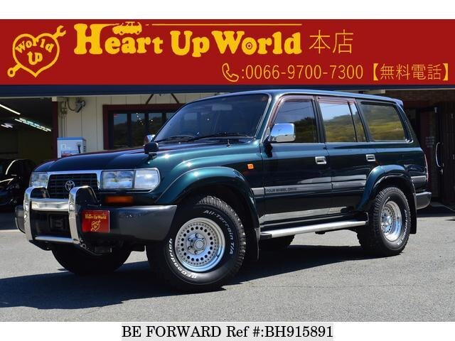 Used 1995 TOYOTA LAND CRUISER BH915891 for Sale