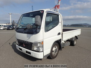 Used 2004 MITSUBISHI CANTER BH913585 for Sale