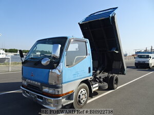 Used 1996 MITSUBISHI CANTER BH922738 for Sale