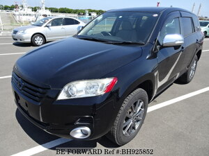 Used 2007 TOYOTA VANGUARD BH925852 for Sale