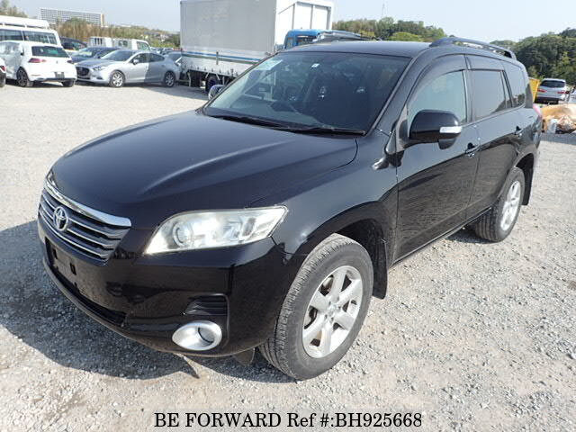 Used 2009 TOYOTA VANGUARD BH925668 for Sale