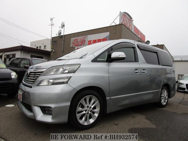 Used 2008 TOYOTA VELLFIRE BH932574 for Sale