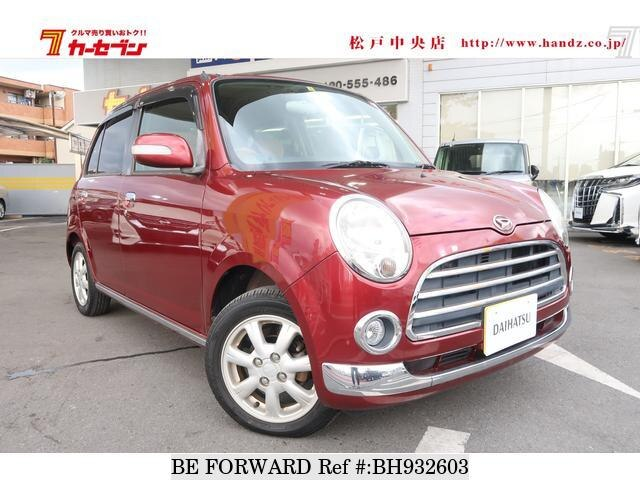 Used 2007 DAIHATSU MIRAGINO BH932603 for Sale