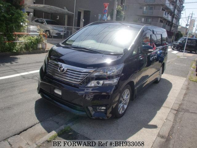 Used 2010 TOYOTA VELLFIRE BH933058 for Sale
