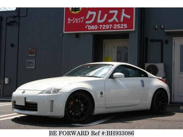Used 2005 NISSAN FAIRLADY Z BH933086 for Sale