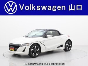 Used 2016 HONDA S660 BH933096 for Sale