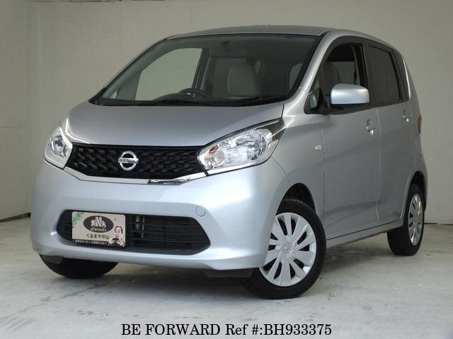Used 2015 NISSAN DAYZ BH933375 for Sale