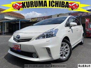 Used 2012 TOYOTA PRIUS ALPHA BH933391 for Sale