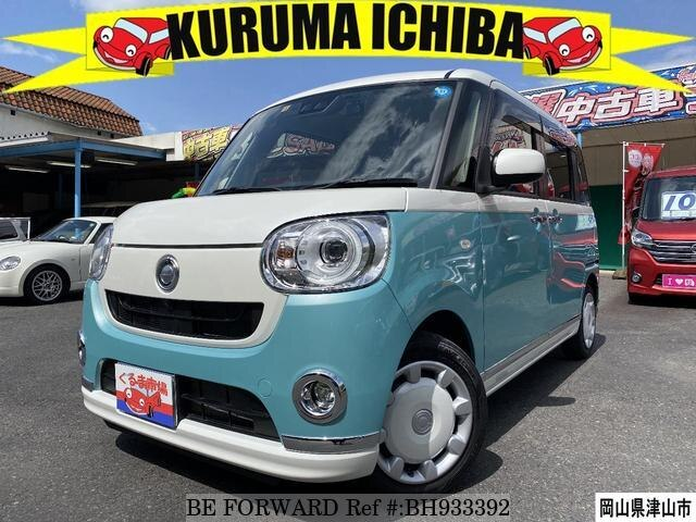 Used 2018 DAIHATSU MOVE CANBUS BH933392 for Sale