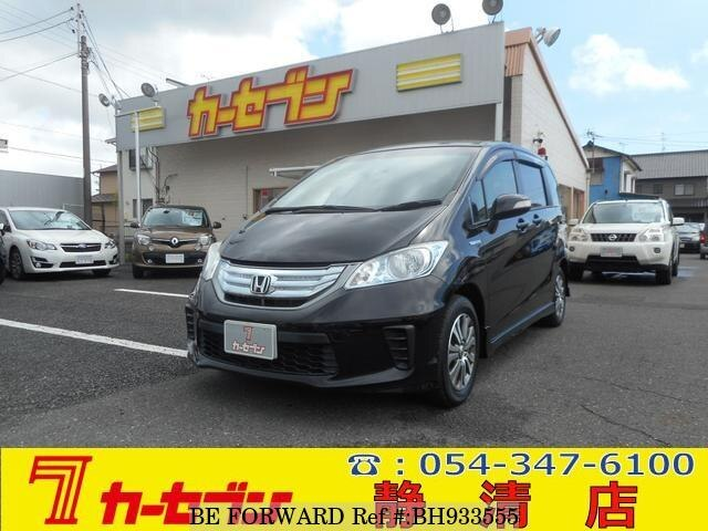 Used 2012 HONDA FREED HYBRID BH933555 for Sale