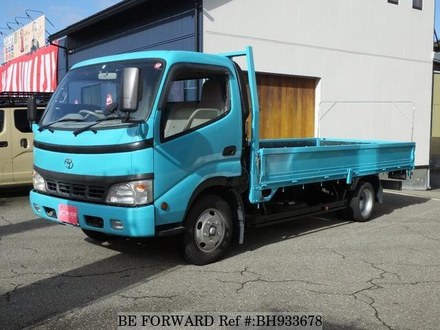 Used 2006 TOYOTA DYNA TRUCK BH933678 for Sale
