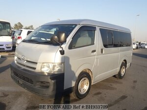 Used 2005 TOYOTA HIACE COMMUTER BH933709 for Sale