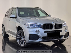 Used 2015 BMW X5 BH933820 for Sale