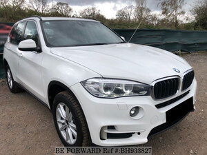 Used 2017 BMW X5 BH933827 for Sale