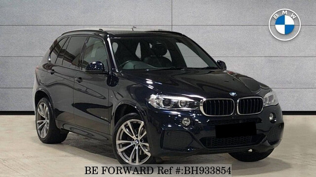 Used 2016 BMW X5 BH933854 for Sale