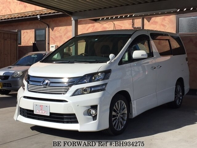 Used 2014 TOYOTA VELLFIRE BH934275 for Sale