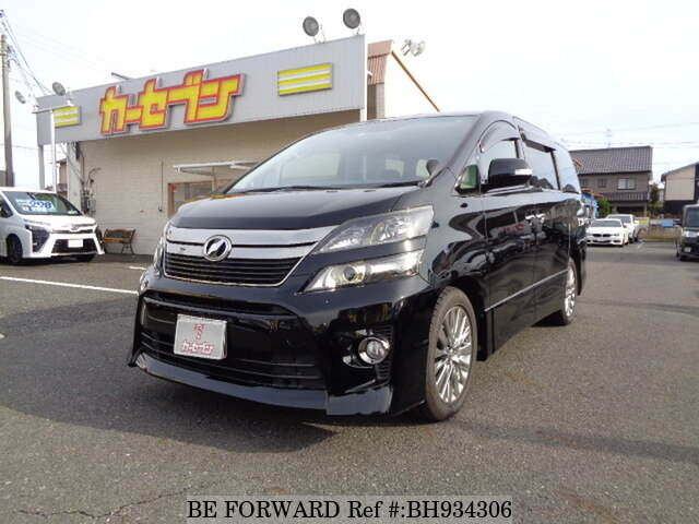 Used 2014 TOYOTA VELLFIRE BH934306 for Sale