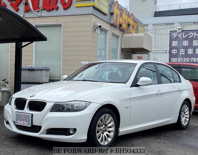 Used 2010 BMW 3 SERIES BH934333 for Sale