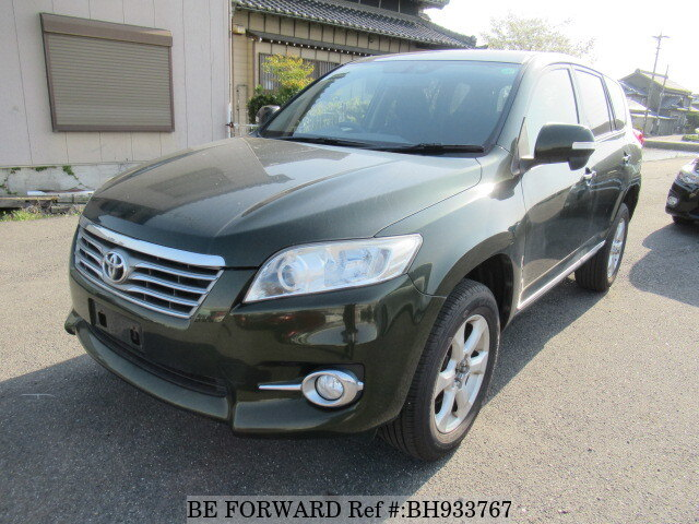 Used 2010 TOYOTA VANGUARD BH933767 for Sale