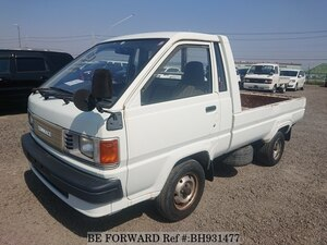 Used 1990 TOYOTA TOWNACE TRUCK BH931477 for Sale