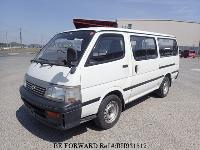 Used 1996 TOYOTA HIACE WAGON BH931512 for Sale