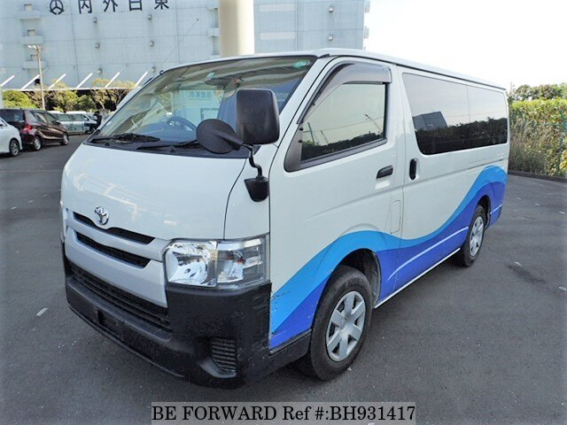 Used 2016 TOYOTA REGIUSACE VAN BH931417 for Sale