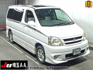 Used 2000 TOYOTA TOURING HIACE BH939308 for Sale