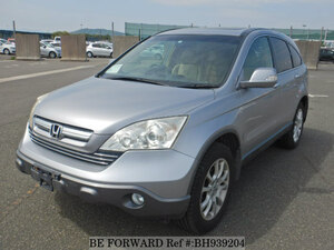 Used 2006 HONDA CR-V BH939204 for Sale