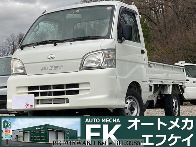 Used 2008 DAIHATSU HIJET TRUCK BH939851 for Sale
