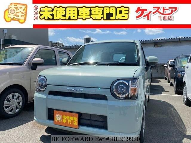 Used 2020 DAIHATSU MIRA BH939920 for Sale