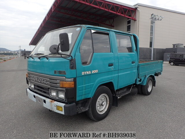 Used 1988 TOYOTA DYNA TRUCK BH939038 for Sale