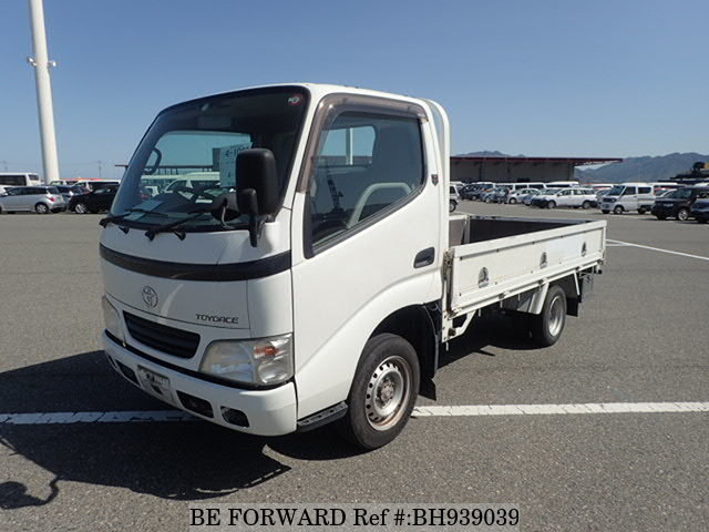 Used 2004 TOYOTA TOYOACE BH939039 for Sale