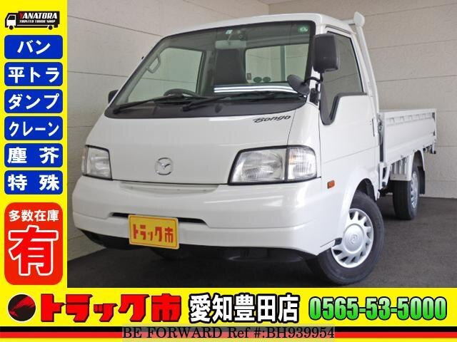 Used 2018 MAZDA BONGO TRUCK BH939954 for Sale