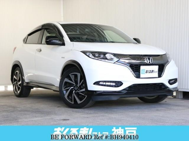 Used 2016 HONDA VEZEL BH940410 for Sale