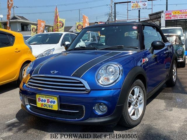 Used 2014 BMW MINI BH940505 for Sale