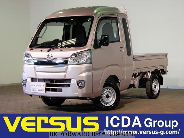 Used 2020 DAIHATSU HIJET TRUCK BH940556 for Sale